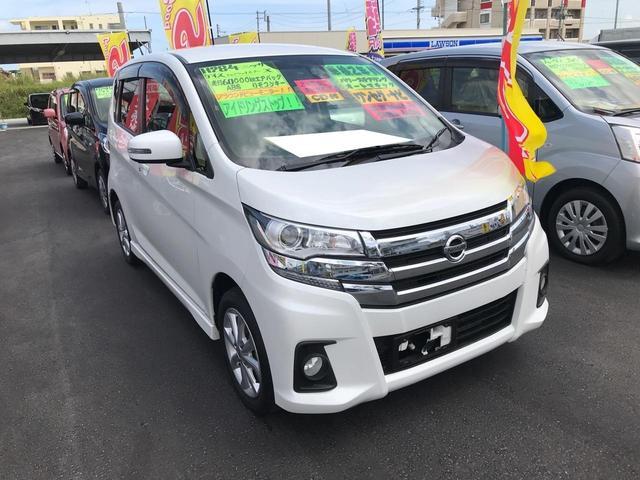 沖縄の中古車 日産 デイズ 車両価格 70万円 リ済込 2016(平成28)年 5.9万km パールホワイト