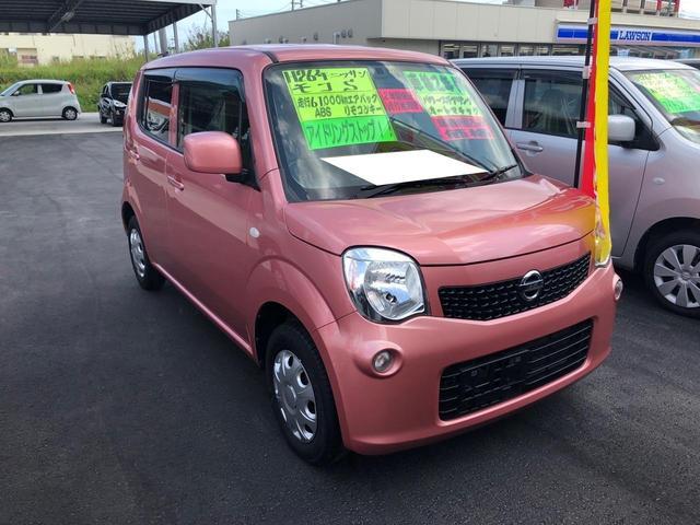 沖縄の中古車 日産 モコ 車両価格 50万円 リ済込 2014(平成26)年 6.0万km ピンク