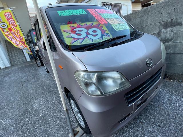 沖縄県沖縄市の中古車ならタントエグゼ X スマートキー、盗難防止システム9万キロLINE ID@805icatl