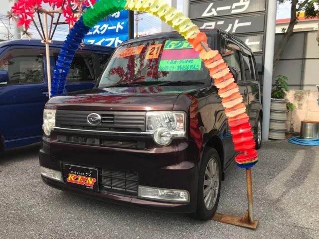 沖縄の中古車 ダイハツ ムーヴコンテ 車両価格 43万円 リ済込 平成21年 10.5万km ブラウンM