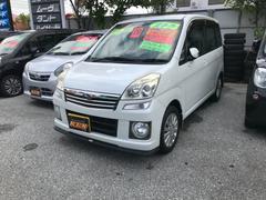 沖縄の中古車 スバル ステラ 車両価格 42万円 リ済込 平成20年 9.6万K パールホワイト