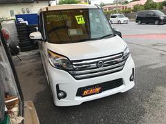 沖縄の中古車 日産 デイズルークス 車両価格 113万円 リ済込 平成27年 1.8万K パールホワイト