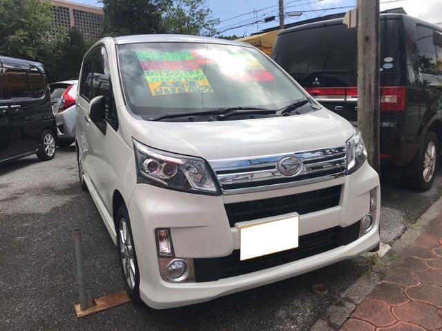 沖縄の中古車 ダイハツ ムーヴ 車両価格 65万円 リ済込 2013(平成25)年 8.4万km パール