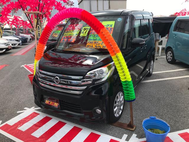 沖縄の中古車 日産 デイズルークス 車両価格 76万円 リ済込 2015(平成27)年 7.1万km ブラック