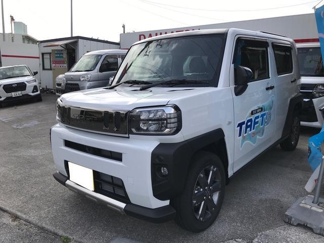 沖縄県沖縄市の中古車ならタフト Gターボ 衝突軽減システム 純正ナビ TV