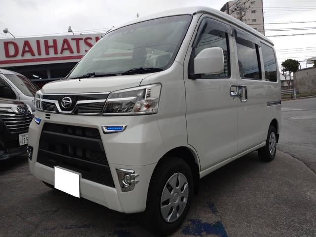 沖縄の中古車 ダイハツ ハイゼットカーゴ 車両価格 ASK リ済込 2020(令和2)年 4km パールホワイト