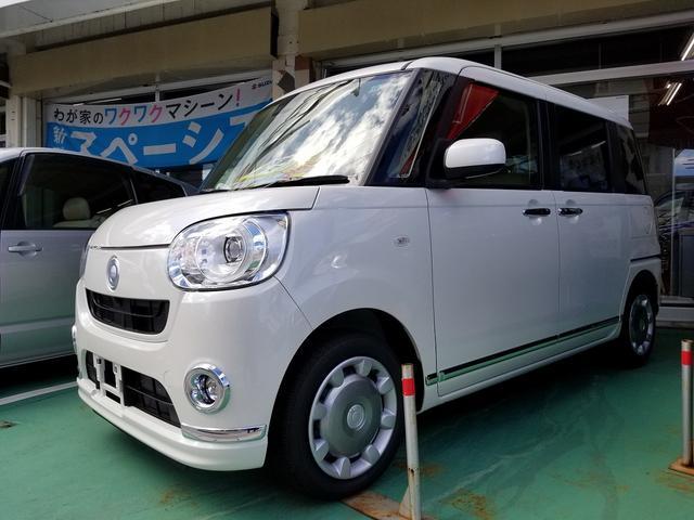 沖縄の中古車 ダイハツ ムーヴキャンバス 車両価格 149.4万円 リ済込 新車  パールホワイト