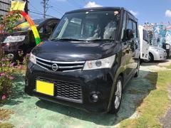 沖縄の中古車 日産 ルークス 車両価格 33万円 リ済込 平成22年 17.8万K ブラック