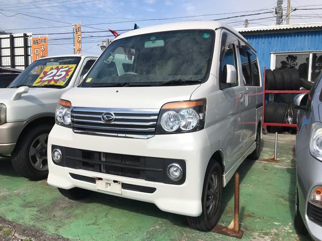 沖縄の中古車 ダイハツ アトレーワゴン 車両価格 39万円 リ済込 平成21年 13.3万km パール