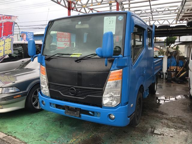 沖縄の中古車 日産 アトラストラック 車両価格 69万円 リ済込 平成20年 19.1万km ブルー