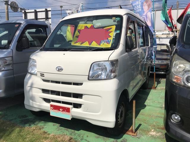 沖縄の中古車 ダイハツ ハイゼットカーゴ 車両価格 25万円 リ済込 平成22年 15.2万km ホワイト