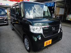 沖縄の中古車 ホンダ N BOX 車両価格 131万円 リ済込 新車  グリーン