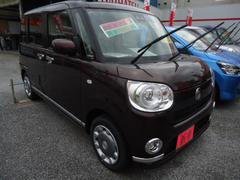 沖縄の中古車 ダイハツ ムーヴキャンバス 車両価格 154万円 リ済込 新車  ブラウンM