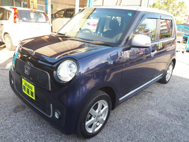 沖縄の中古車 ホンダ N-ONE 車両価格 74万円 リ済込 2013(平成25)年 8.9万km ブルーツートーン