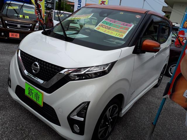 沖縄の中古車 日産 デイズ 車両価格 164万円 リ済込 新車  オレンジII