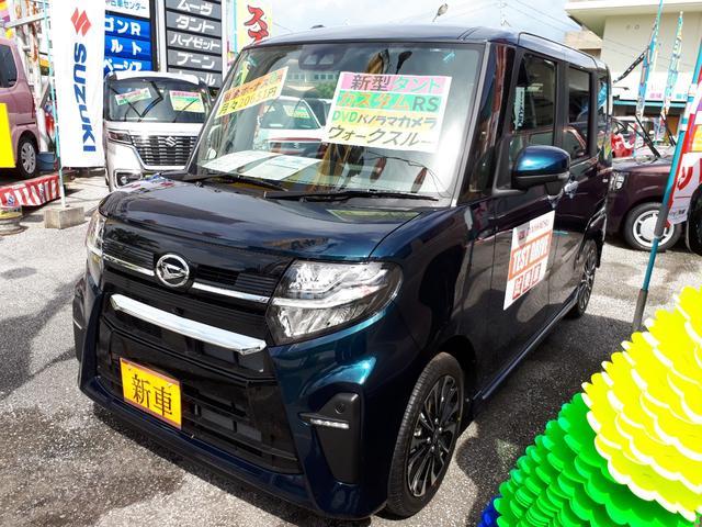 沖縄の中古車 ダイハツ タント 車両価格 174万円 リ済込 新車  ダークブルー