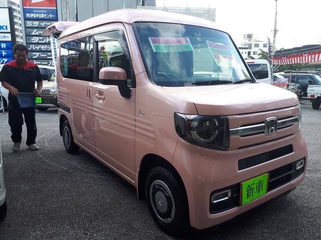 沖縄県の中古車ならN-VAN+スタイル ファン・ホンダセンシング