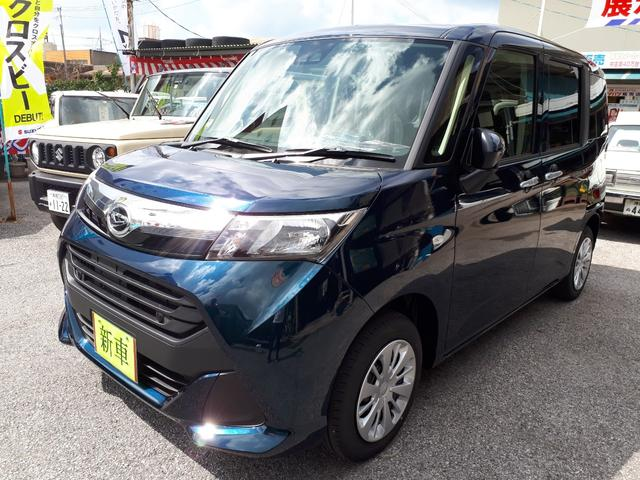 沖縄県の中古車ならトール