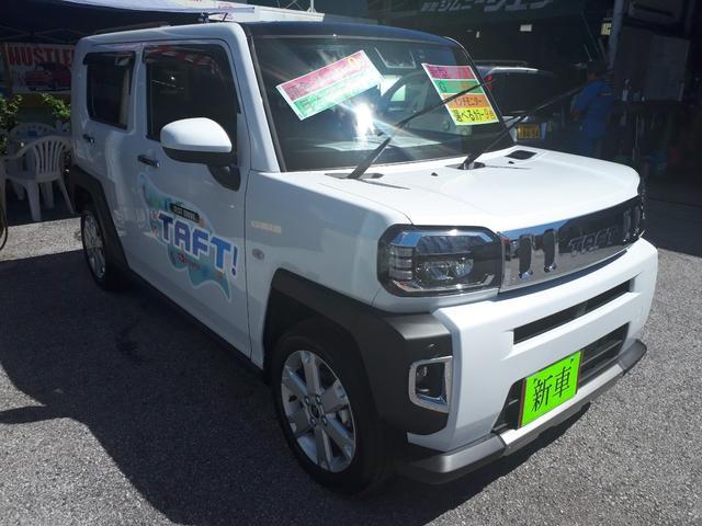 沖縄の中古車 ダイハツ タフト 車両価格 ASK リ済込 新車  パールホワイト