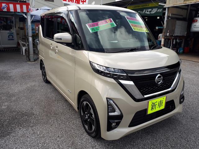 沖縄の中古車 日産 ルークス 車両価格 173万円 リ済込 新車  ライトゴールド