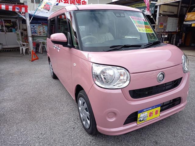 沖縄の中古車 ダイハツ ムーヴキャンバス 車両価格 143万円 リ済込 2021(令和3)年 5km ブルーミングピンクメタリック