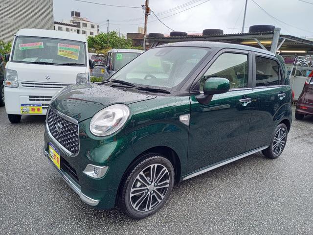 沖縄の中古車 ダイハツ キャスト 車両価格 140万円 リ済込 新車  グリーンM