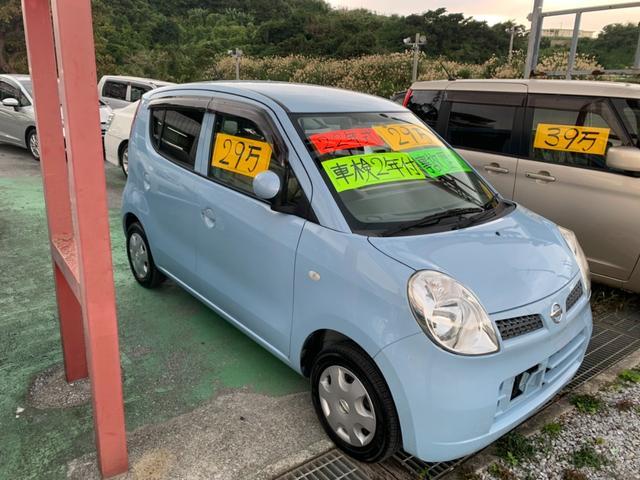 沖縄の中古車 日産 モコ 車両価格 21万円 リ済込 2010(平成22)年 9.6万km ライトブルー