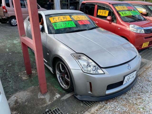沖縄の中古車 日産 フェアレディZ 車両価格 45万円 リ済込 2003(平成15)年 9.7万km シルバー