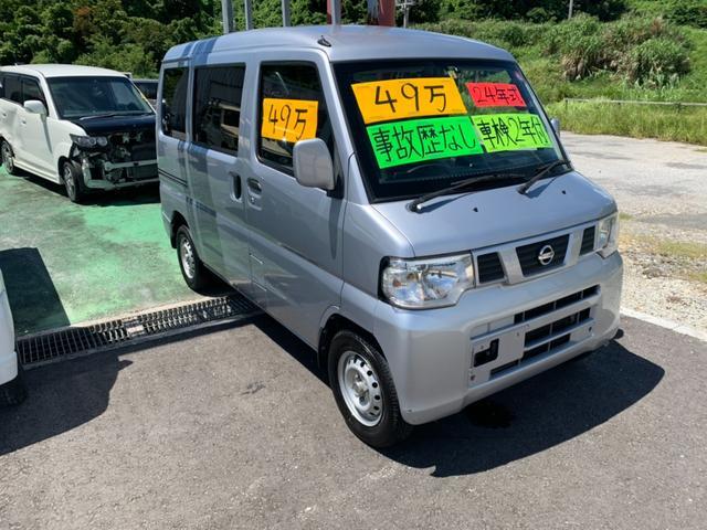 沖縄の中古車 日産 NV100クリッパーバン 車両価格 42万円 リ済込 2012(平成24)年 8.7万km シルバー