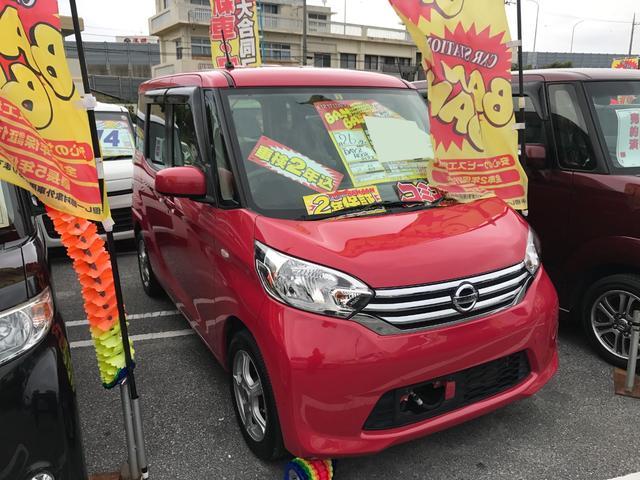 沖縄の中古車 日産 デイズルークス 車両価格 71万円 リ済込 平成26年 5.4万km ピンク