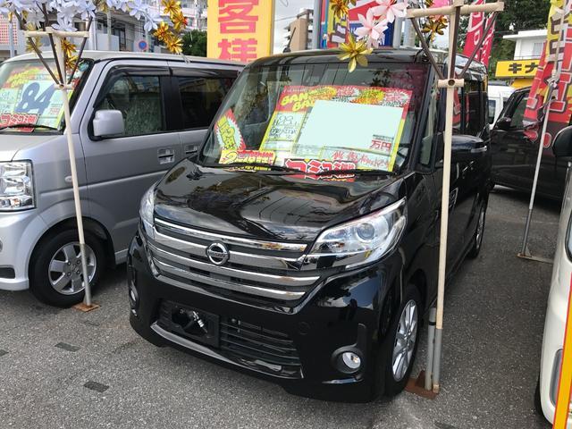 沖縄の中古車 日産 デイズルークス 車両価格 91万円 リ済込 2016(平成28)年 2.5万km ブラック