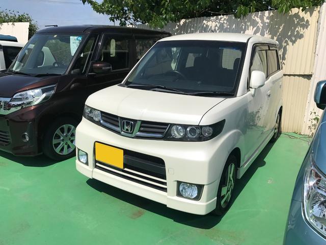 沖縄県の中古車ならゼストスパーク W ナビ バックモニター