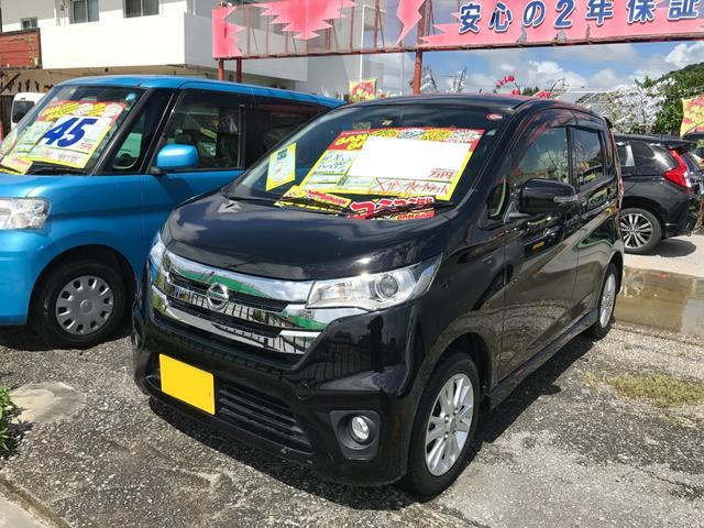 沖縄の中古車 日産 デイズ 車両価格 64万円 リ済込 2014(平成26)年 6.5万km ブラック