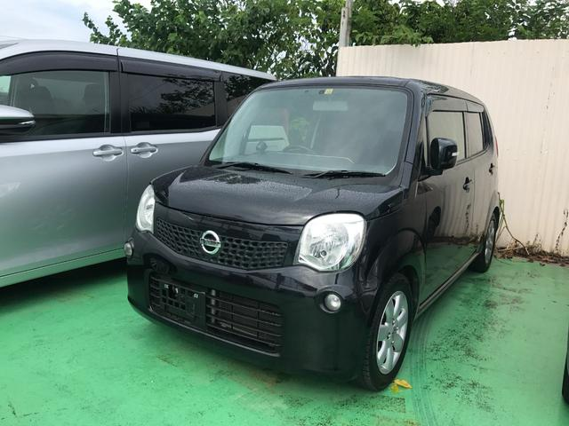 沖縄県の中古車ならモコ G フルセグナビ