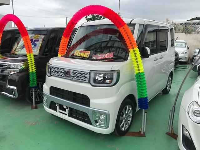沖縄県の中古車ならウェイク Xターボ ワンセグナビ バックモニター
