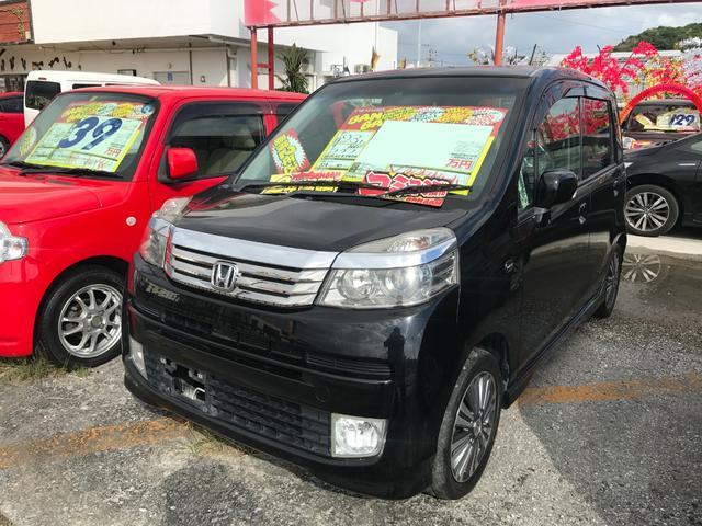 沖縄県の中古車ならライフ ディーバスマートスタイル フルセグHDDナビ