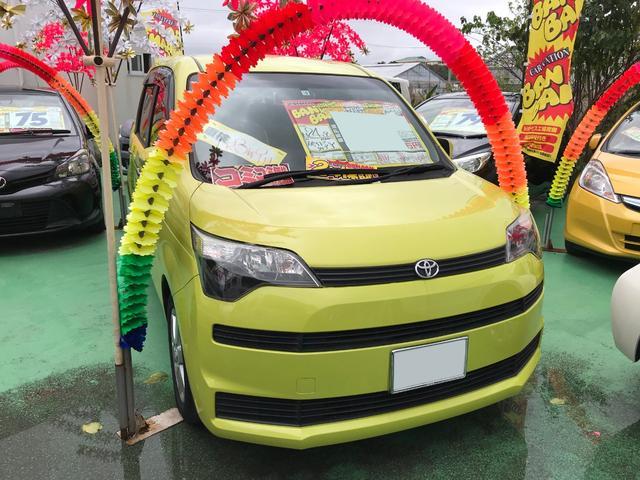 沖縄の中古車 トヨタ スペイド 車両価格 49万円 リ済込 2012(平成24)年 8.7万km イエロー