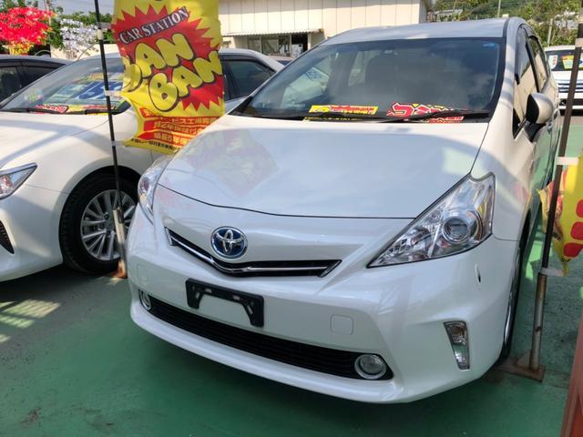 沖縄の中古車 トヨタ プリウスアルファ 車両価格 99万円 リ済込 2013(平成25)年 8.8万km パール