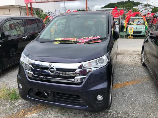 沖縄の中古車 日産 デイズ 車両価格 56万円 リ済込 2013(平成25)年 4.6万km パープル