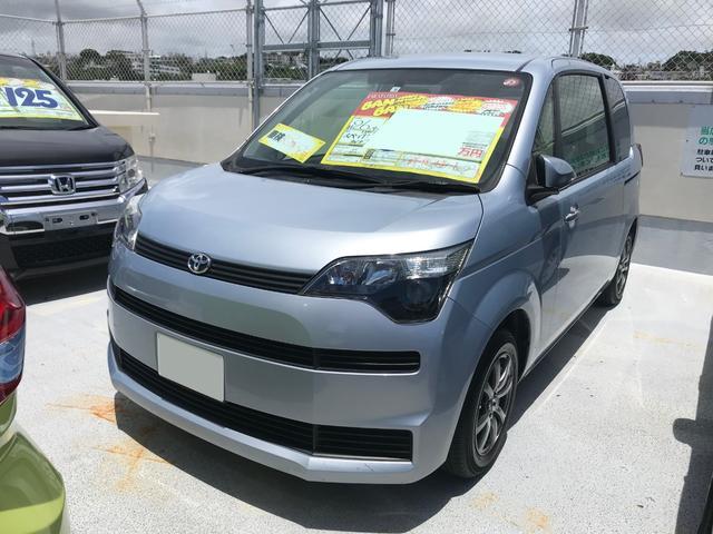 沖縄県豊見城市の中古車ならスペイド X フルセグナビ