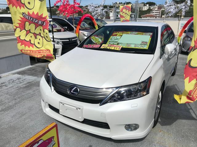 沖縄県沖縄市の中古車ならHS HS250h バージョンS フルセグナビ