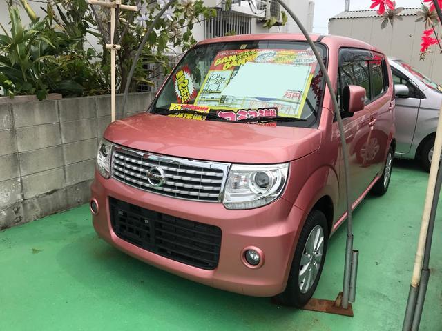 沖縄の中古車 日産 モコ 車両価格 57万円 リ済込 2013(平成25)年 8.2万km ピンク
