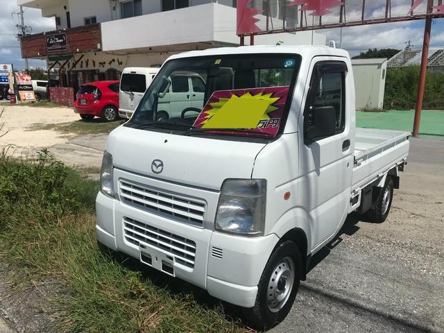 沖縄の中古車 マツダ スクラムトラック 車両価格 38万円 リ済込 2012(平成24)年 8.5万km ホワイト