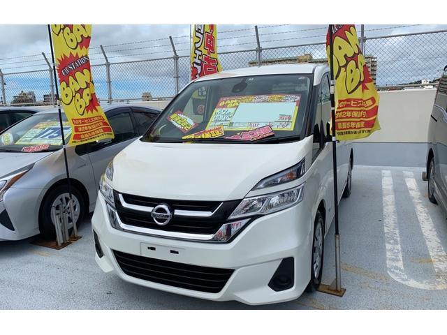 沖縄県の中古車ならセレナ X ハイブリッド ナビ バックモニター