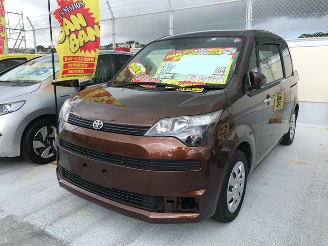 沖縄県の中古車ならスペイド F ワンセグナビ ブルートゥース