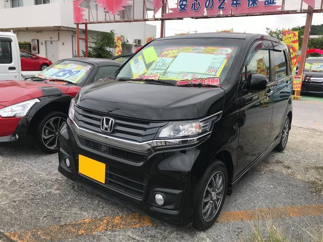 沖縄県の中古車ならN-WGNカスタム G・Lパッケージ HID ナビ バックモニター