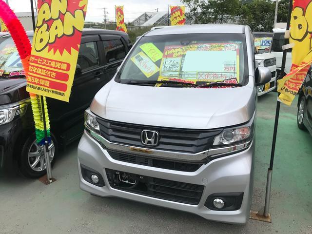 沖縄県の中古車ならN-WGNカスタム G・Aパッケージ ワンセグナビ バックモニター HID