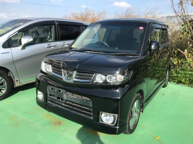 沖縄県の中古車ならゼストスパーク W HID バックモニター