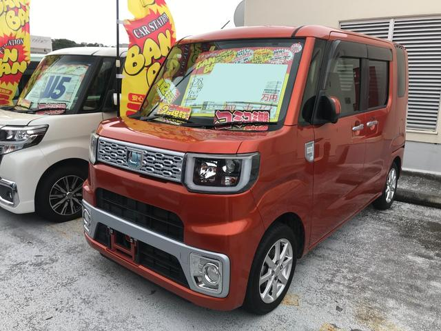 沖縄県豊見城市の中古車ならウェイク X フルセグナビ バックモニター ブルートゥース