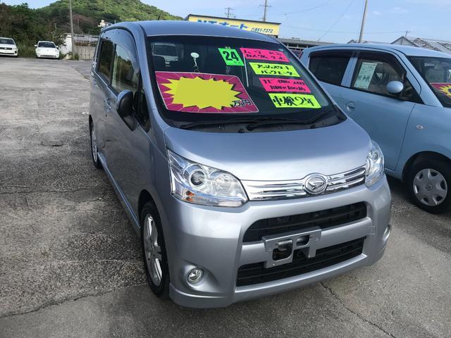 沖縄の中古車 ダイハツ ムーヴ 車両価格 46万円 リ済込 2012(平成24)年 6.5万km ブライトシルバーメタリック